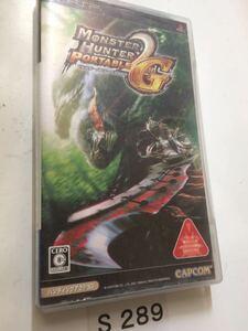 モンスター ハンター ポータブル 2nd G PSP CAPCOM SONY プレイステーション ポータブル PlayStation ソフト 動作確認済 中古 ゲーム