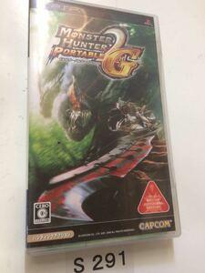 モンスター ハンター ポータブル 2nd G PSP カプコン SONY プレイステーション ポータブル PlayStation 動作確認済 中古 ゲーム ソフト