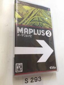 MAPLUS 2 ポータブル ナビ Edia PSP SONY プレイステーション PlayStation 動作確認済 中古 ゲーム ソフト