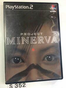プロジェクト ミネルバ SONY PS2 プレイステーション PlayStation プレステ2 ゲーム ソフト 中古