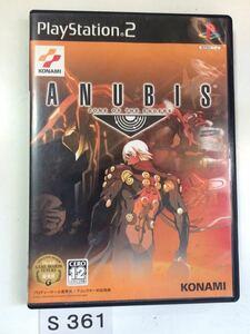 アヌビス ゾーン オブ エンダーズ SONY PS2 プレイステーション PlayStation プレステ2 ゲーム ソフト 中古 ANUBIS Z.O.E. ハイダラー