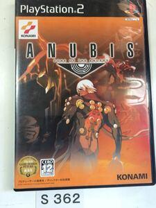 アヌビス ゾーン オブ エンダーズ SONY PS2 プレイステーション PlayStation プレステ2 ゲーム ソフト 中古 ANUBIS Z.O.E. コナミ
