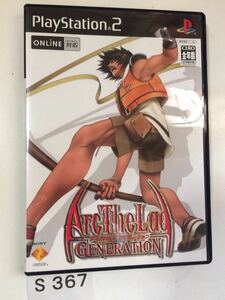 アーク ザ ラッド ジェネレーション SONY PS2 プレイステーション PlayStation プレステ2 ゲーム ソフト 中古