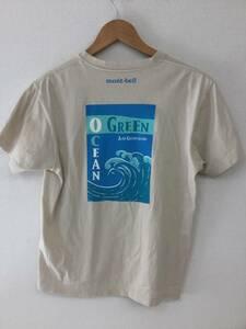 モンベル Tシャツ Ocean Green Sサイズ mont-bell