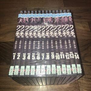 送料無料 ワンチョ 伝説の英雄 全14巻セット レンタルアップ品 チャ・インピョ チョン・ジュノ ソン・ユナ