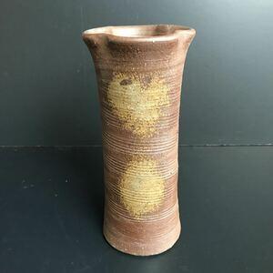 [X430] 備前焼 在銘 花生 花生 高さ約20cm 花器 花瓶 一輪挿し 飾壷 華道具 床の間 インテリア