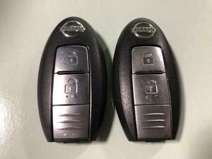 ◎日産 純正 スマートキー キーレス インテリジェントキー 鍵 2ボタン 2個セット◎030233n