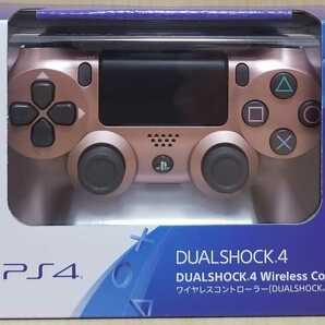新品 未開封 デュアルショック 4 SONY PlayStation4 DUALSHOCK4 ワイヤレス コントローラー PS4 限定 ローズ ゴールド CUH-ZCT2J27 Gold