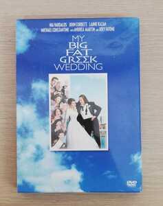 マイ・ビッグ・ファット・ウェディング('02米) DVD 〈アウターケース仕様〉【マイビッグファットウェディング】