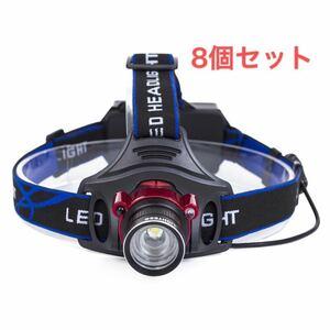 ヘッドライト 充電式 LED ヘッドランプ 防水 軽量 10個セット