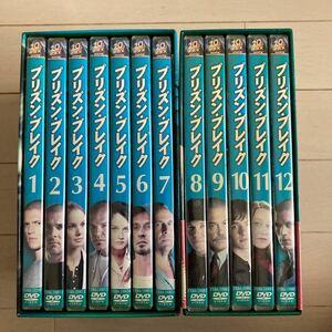 プリズンブレイク DVD コレクターズBOX