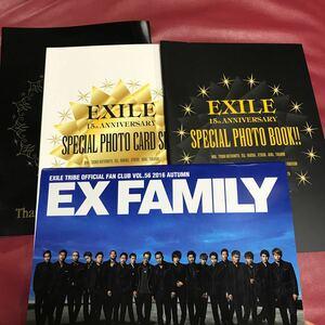 EXILE 15thANNIVERSARY 会報誌