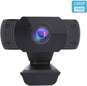 ウェブカメラ 1080PフルHD WEBカメラ USB/PC/パソコンカメラ