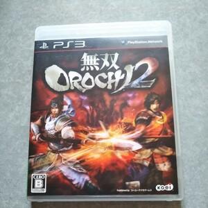 PS3 OROCHI2