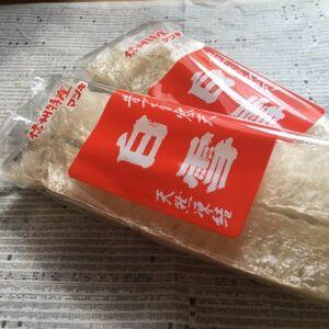 信州特産 天然凍結寒天。最高級寒天 白雪 角寒天、棒寒天 2袋4本 送料無料☆超有名和菓子屋さん御用達の一品です。(6)