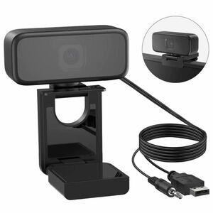 ウェブカメラ Webカメラ マイク内蔵 PCカメラ USB 接続1080P高画質
