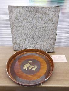 【8398】盆 丸盆 お盆 トレー 杢目塗漆器 茶道具 古道具 和食器 シンプル コレクション