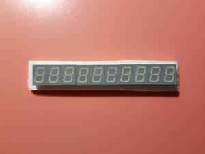 7セグ LED 1桁*10個 電子工作