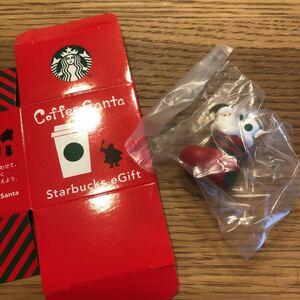 即決★送料120円~ スタバ コーヒーサンタ 靴下 ソックス クリスマス STARBUCKS ホリデー 2018年 eGift Coffee Santa ノベルティ