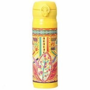即決★スターバックス ハンディーステンレスボトルイエロー500ml サーモス 2017年 限定 レア アフリカ部族 トライバル柄 黄色