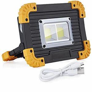 LED 充電式 投光器 20W