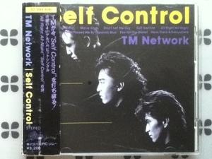 CD TM NETWORK「SELF CONTROL」 帯付き TMネットワーク セルフコントロール