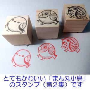 +[.. circle small bird stamp ( no. 2 compilation )3 piece set ].!== free shipping & small bird postcard 3 sheets present!==#11-02