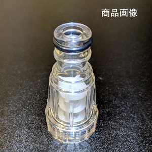 filter attaching water service hose joint coupling water supply connector Karcher high pressure washer Karcher K series etc. 3/4 -inch