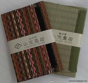 [Прямая поставка] Yamamuro tatami shop две обложки книг татами (размер в мягкой обложке): {смоляные татами, шарики, глаза, красный чай}&{Kumato natural igus and eye}