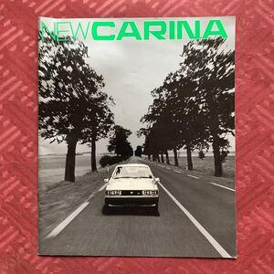 昭和レトロ♪当時物 トヨタ TOYOTA CARINA カリーナ 旧車 カタログ ジャンク指定条件下
