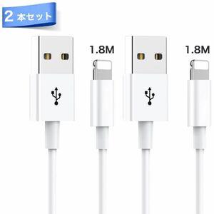 iPhone 充電ケーブル MoYaGoa Lightning ケーブル