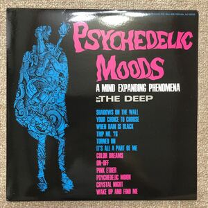 【LP】THE DEEP/PSYCHEDELIC MOODS A MIND EXPANDING PHENOMENA[VOID RECORDS:LTD.7inch付:US PSYCHE金字塔]★坂本慎太郎 FUZZ ACID サイケ