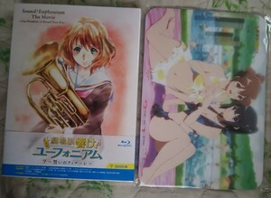 劇場版 響け!ユーフォニアム ~誓いのフィナーレ~ 限定版 Blu-ray