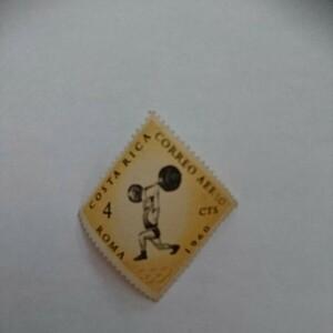 切手 1960年