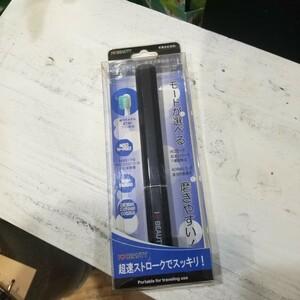 2way 電動 歯ブラシ 防水 オフィス 仕事 携帯用 ハブラシ
