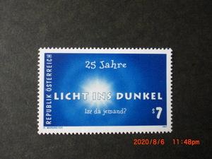 救済機関25周年記念 1種完 未使用 1997年 オーストリア共和国 VF/NH