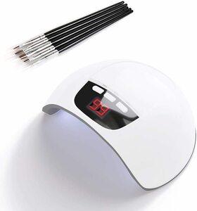YINGJEE ネイルドライヤー+ブラシ セット 硬化用UVライト 赤外線検知 36W自動センサー タイマー機能 ジェルネイル ネイルポリッシュ レジン