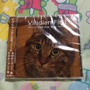 Viridian FirstーYell For Youー/ビリジャン