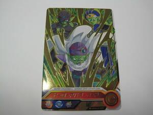 スーパードラゴンボールヒーローズ ヒーローアバターカード ナメックアバター 超カードダスセット2