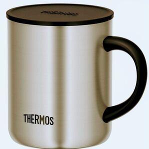 家飲みに!キンキン冷えたまま飲める!サーモス真空断熱マグカップ350ml2個