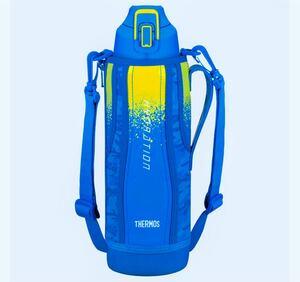 早い者勝ち!運動会に!即発送!1.5Lサーモス水筒 真空断熱スポーツボトルブルー