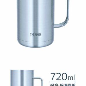 家飲みにぴったり!!ビール、ハイボールに最適!サーモス真空断熱ジョッキ0.72L