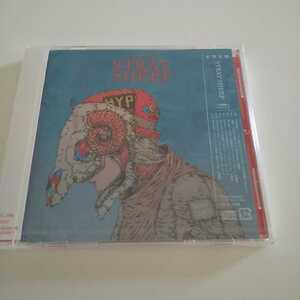 【シリアルナンバーなし】米津玄師  STRAY SHEEP 通常盤CD アルバム 未再生 即決 送料無料 匿名配送