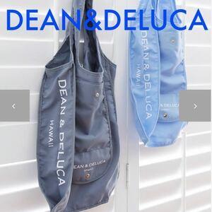 ハワイ限定 DEAN&DELUCA エコバッグ ディーン&デルーカ ショッピングバッグ トートバッグ グレー レディース バッグ メンズ 無地 折り畳み