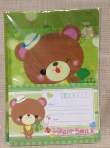Cutieレターセット グリーン(緑) くま HAPPY SMILE キューティー ハッピースマイル 便箋,びんせん,封筒,ふうとう 手紙,てがみ 熊