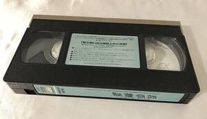 洋画 VHS ビデオ 若草物語 テープのみ ウィノナ・ライダー