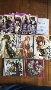 薄桜鬼 アニメDVD CD付き
