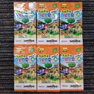 とびだせどうぶつの森 amiiboカード 新品・未開封 6パックセット amiibo+