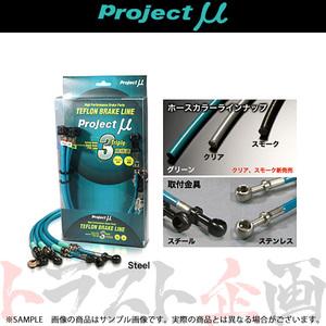 837221132  ...   тормоз  линия   Swift   спорт  ZC31S BLS-008AG ( сталь / зеленый )  Suzuki   TRUST  планирование