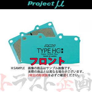 777201109 プロミュー サファリ KR161/VRG161/ARG161 F257 TYPE HC+ フロント ニッサン トラスト企画 プロジェクトミュー